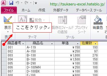 f:id:yururimaaruku:20170620185139p:plain
