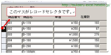 f:id:yururimaaruku:20170620185445p:plain