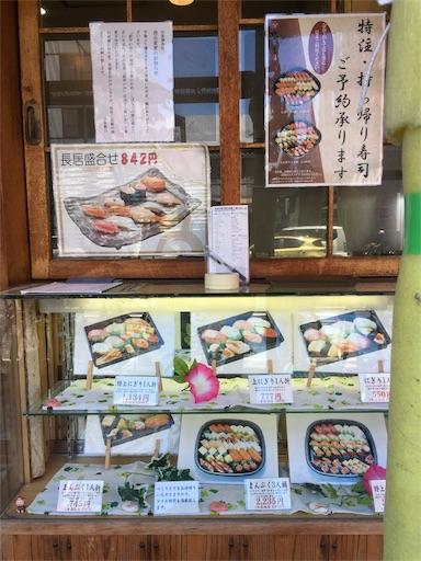 f:id:yururimaaruku:20170624082305j:image