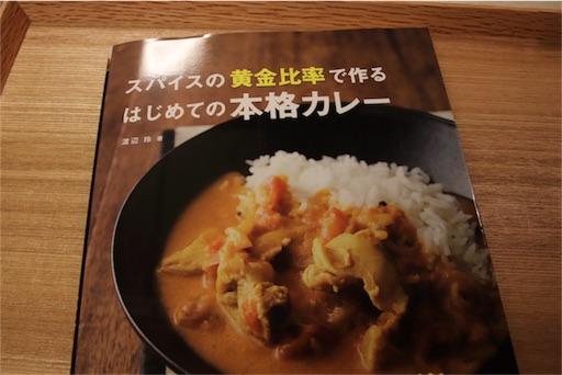 f:id:yururimaaruku:20170628080012j:image
