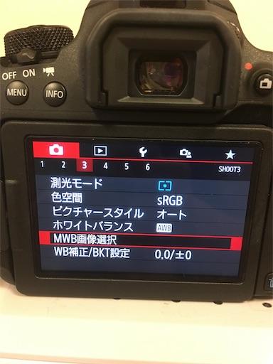 f:id:yururimaaruku:20170630070442j:image