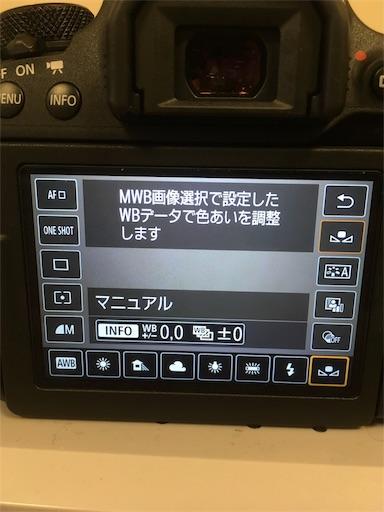 f:id:yururimaaruku:20170630070455j:image