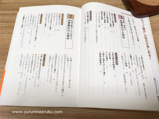 f:id:yururimaaruku:20170715193437p:plain