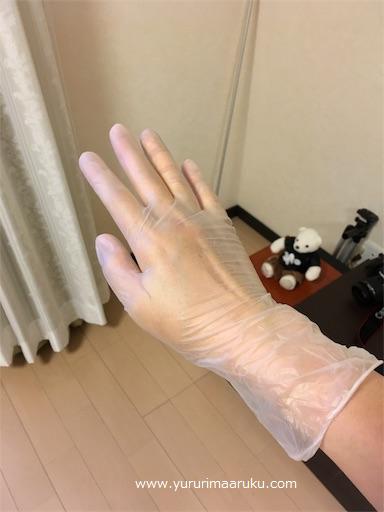 f:id:yururimaaruku:20170716071152p:plain