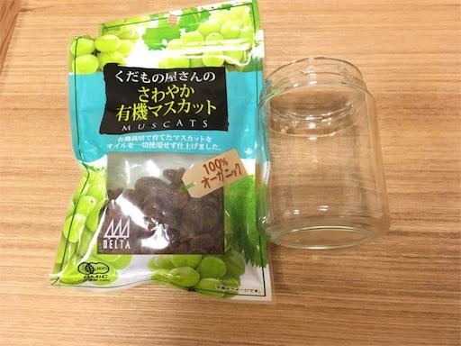 f:id:yururimaaruku:20170724074509j:plain