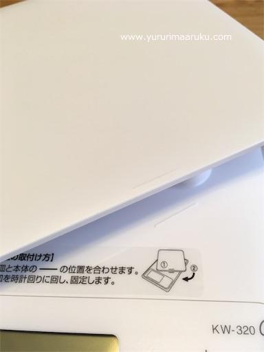 f:id:yururimaaruku:20170806113031p:plain