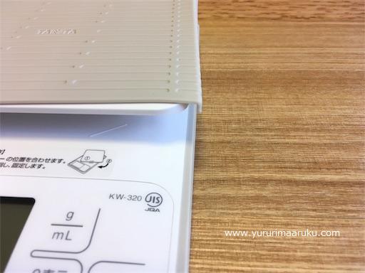 f:id:yururimaaruku:20170806113217p:plain