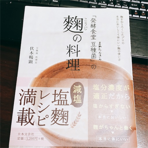 f:id:yururimaaruku:20170813173112j:plain