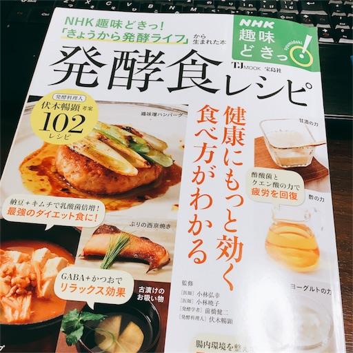 f:id:yururimaaruku:20170813173113j:plain
