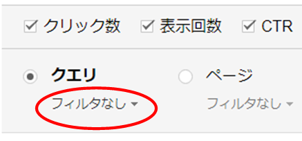 f:id:yururimaaruku:20170815164803p:plain