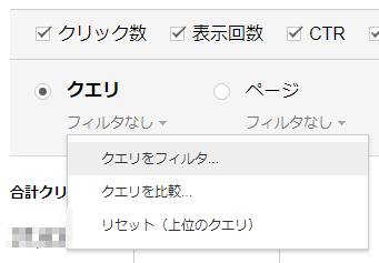 f:id:yururimaaruku:20170815164948p:plain