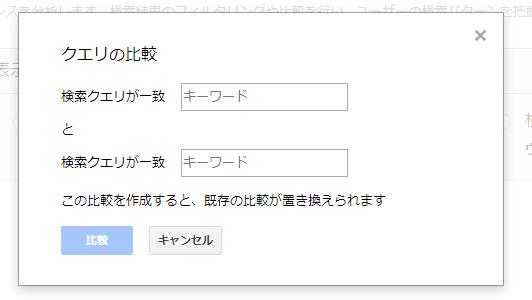 f:id:yururimaaruku:20170817054841p:plain