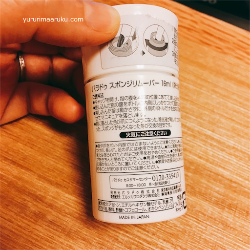 f:id:yururimaaruku:20170822202107p:plain