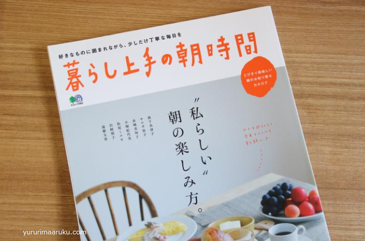 f:id:yururimaaruku:20170902083730p:plain