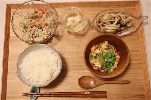 f:id:yururimaaruku:20170907073402j:image