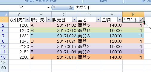 f:id:yururimaaruku:20171108060210p:plain