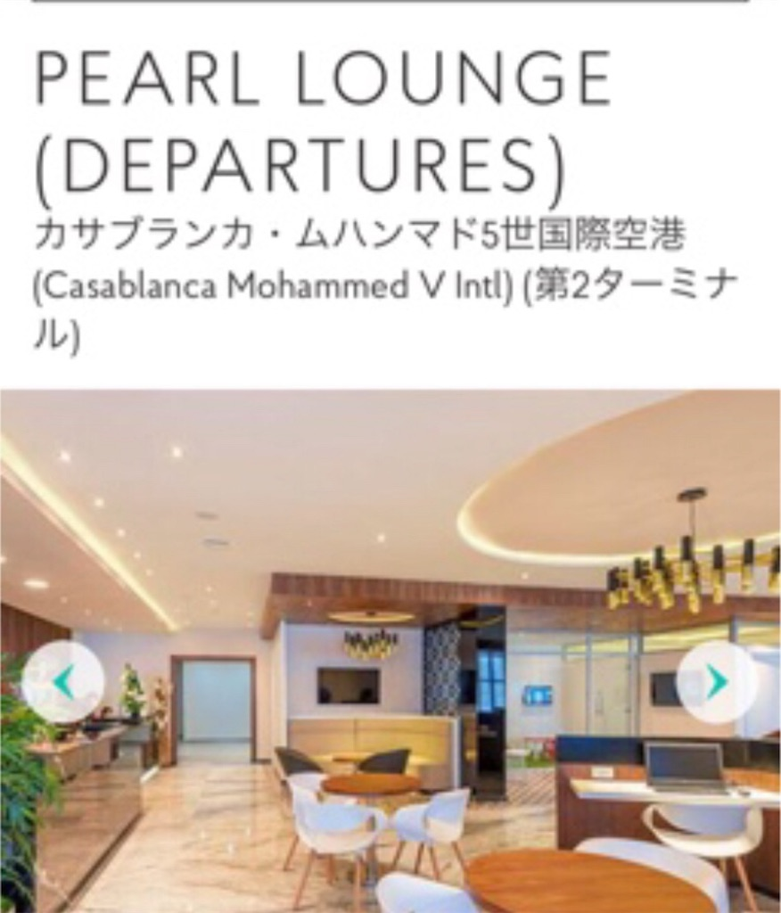 f:id:yururimiyusekai:20180121033004j:image