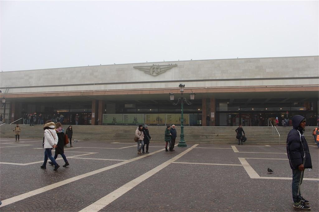 f:id:yururimiyusekai:20180204074052j:image