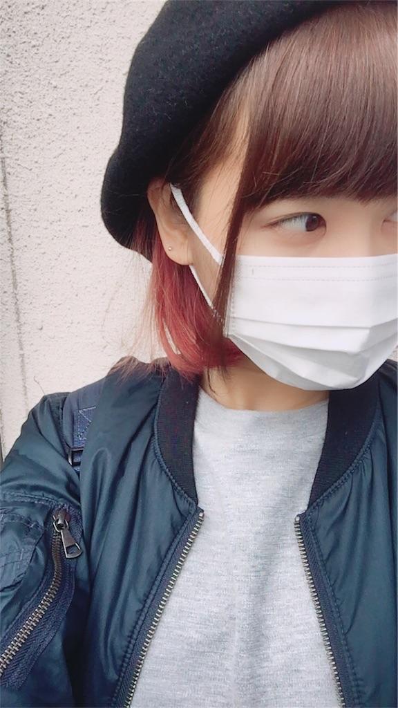 f:id:yururimiyusekai:20180210024245j:image