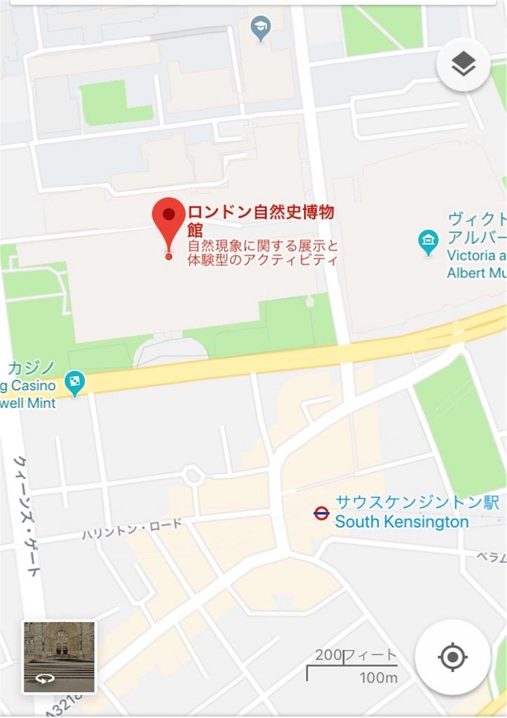 f:id:yururimiyusekai:20180319061942j:image