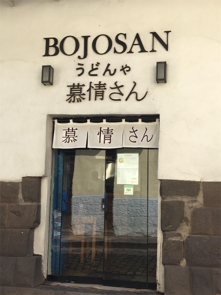 f:id:yururimiyusekai:20180905211612j:image