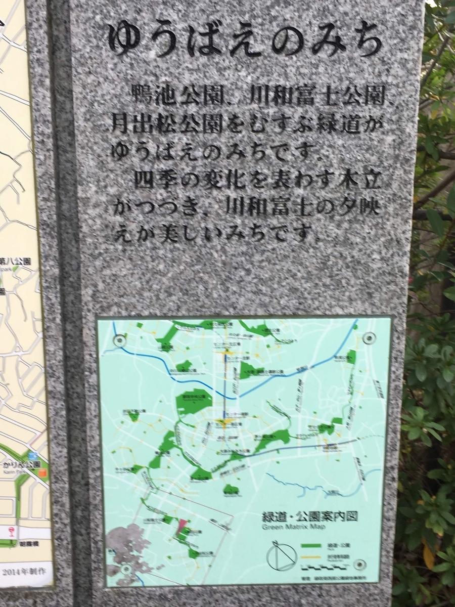 f:id:yururirun:20190817122544j:plain