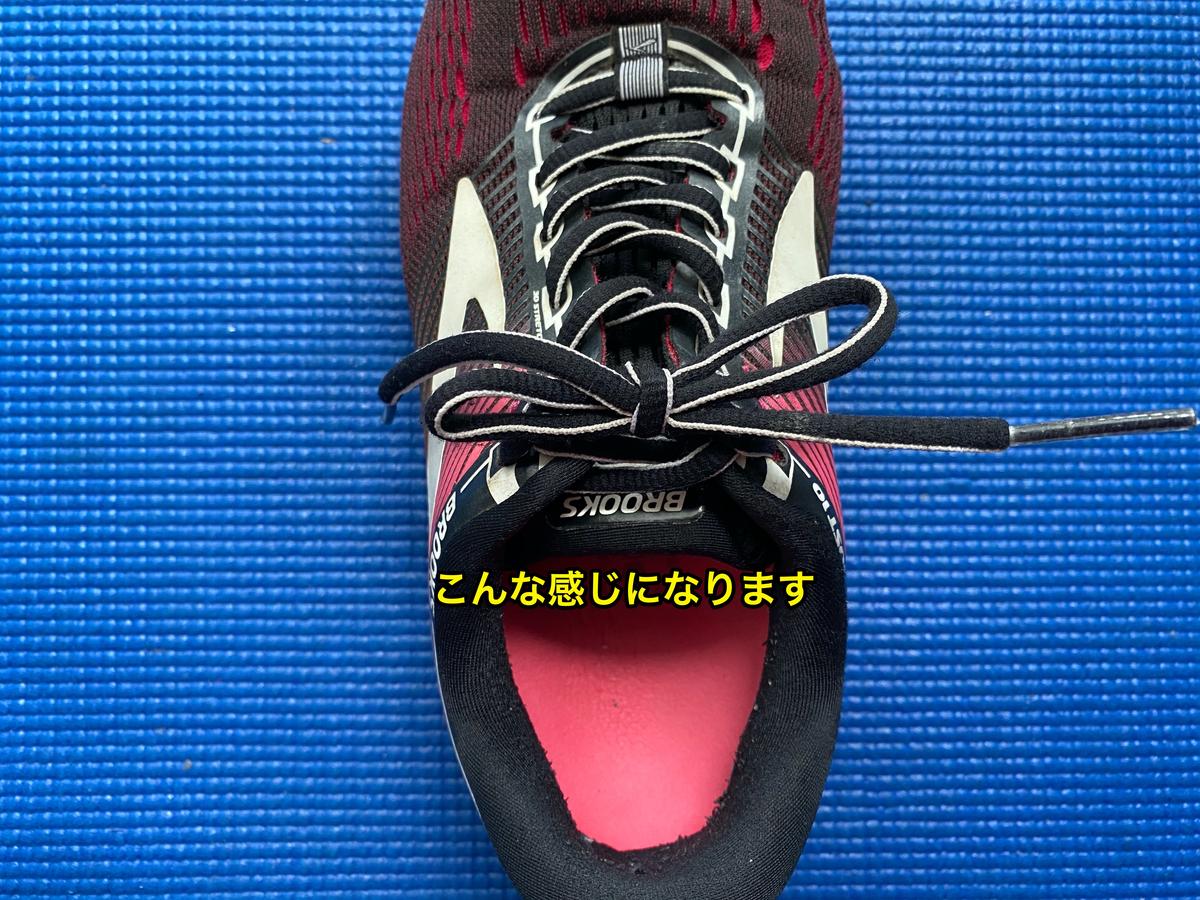 f:id:yururirun:20200514112703p:plain