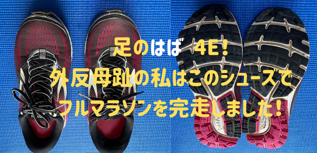 f:id:yururirun:20200516100807p:plain