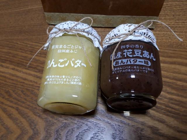 f:id:yururitanoshimou:20171124203219j:image