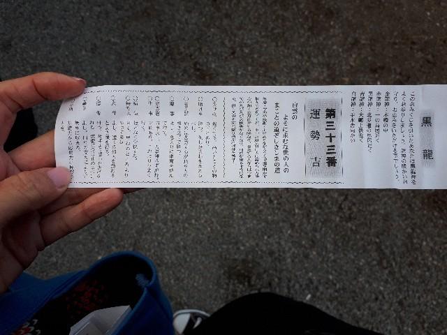 f:id:yururitanoshimou:20180101154855j:image