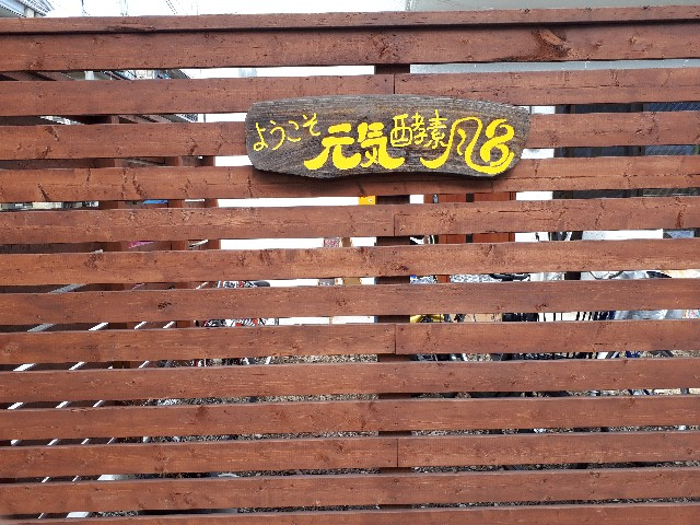 f:id:yururitanoshimou:20190212143955j:image