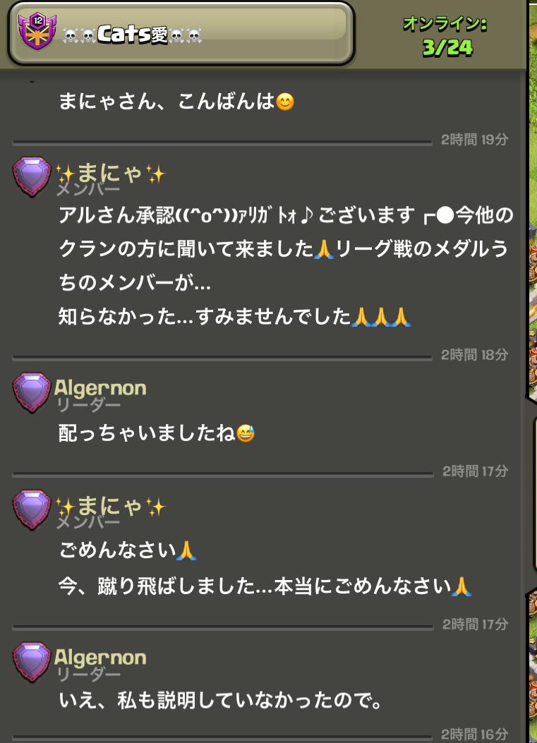 f:id:yururitococ:20190714223226j:plain