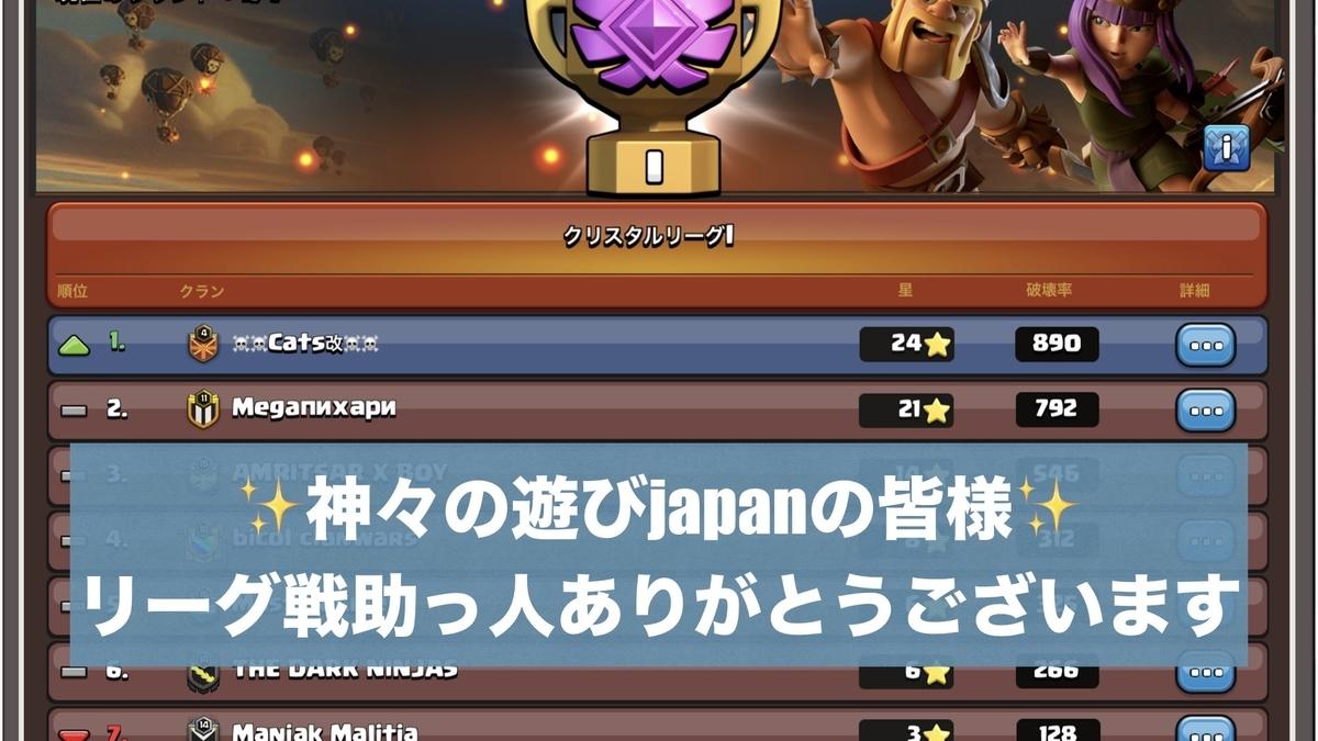 f:id:yururitococ:20190903231302j:plain