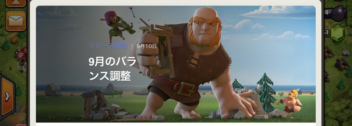 f:id:yururitococ:20190915230559j:plain