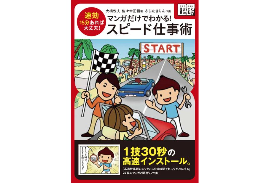 f:id:yururitococ:20200725220142p:plain