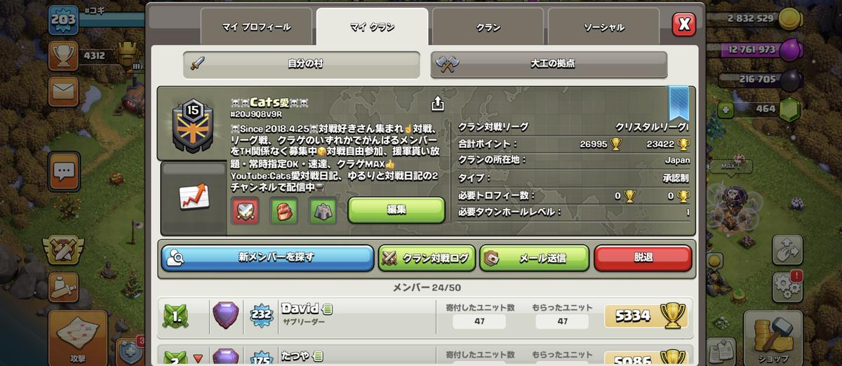 f:id:yururitococ:20210116143943j:plain