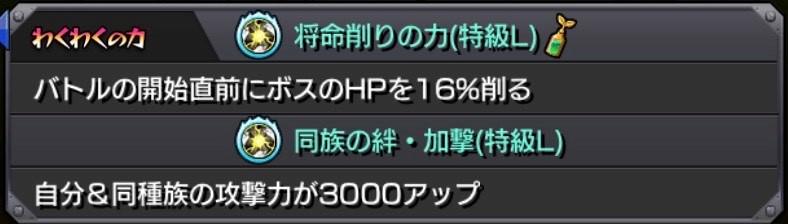 f:id:yururitoikiro:20200803081321j:plain