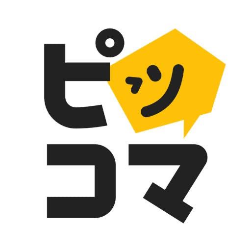 f:id:yururitoikiro:20200805070013p:plain