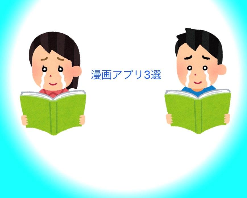 f:id:yururitoikiro:20200805085317p:plain