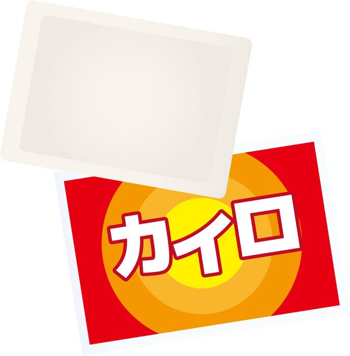 f:id:yururitoikiro:20200824073102p:plain