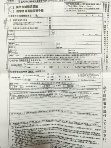 f:id:yururiururi:20151124162704j:plain