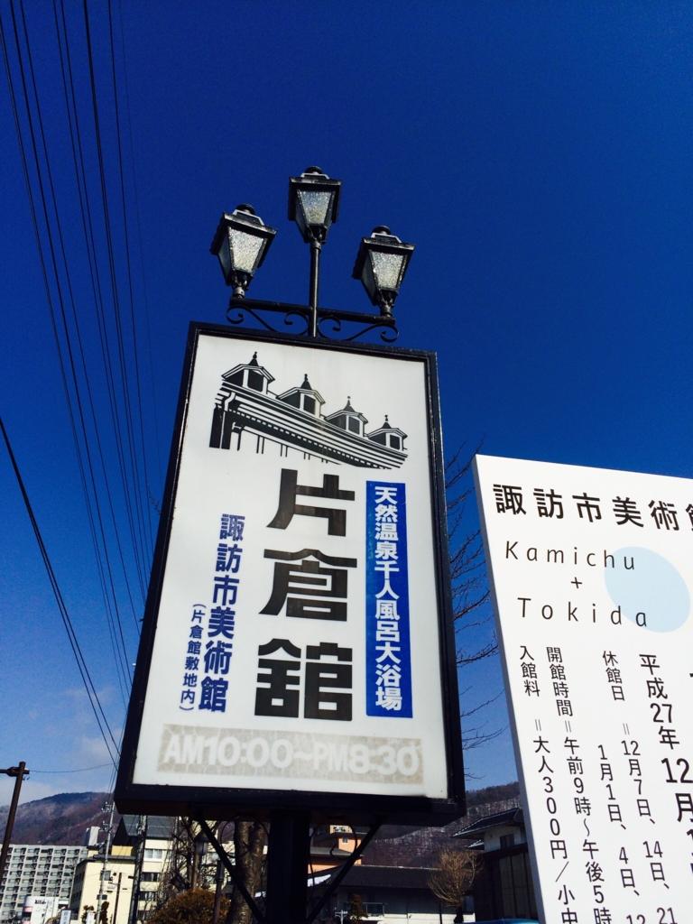 f:id:yururiururi:20160209141912j:plain