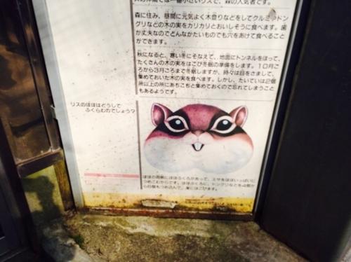 f:id:yururiururi:20160423232059j:plain