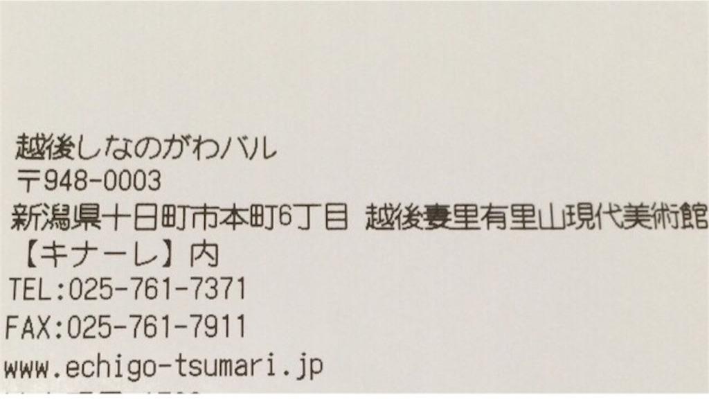 f:id:yururiururi:20160509102213j:image