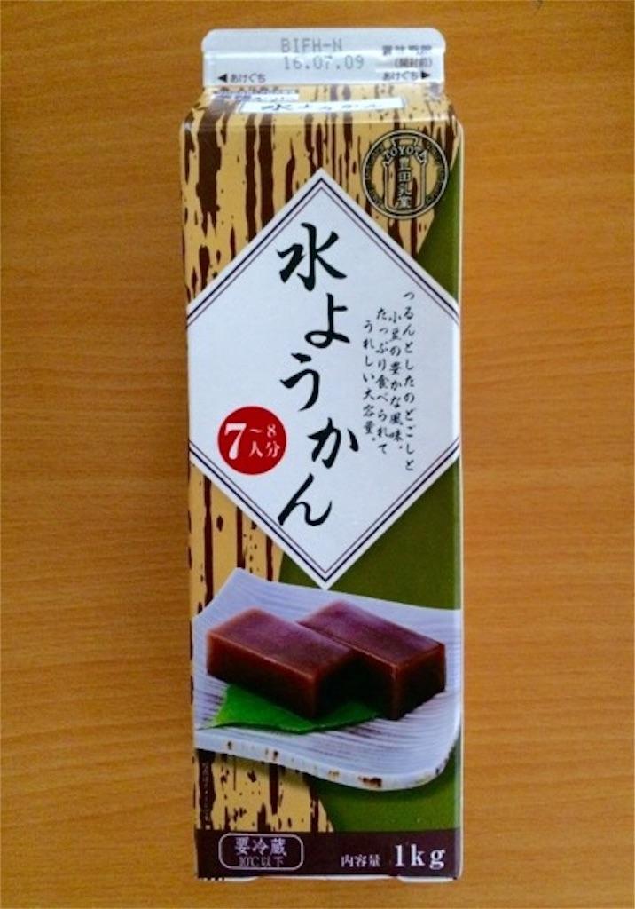 f:id:yururiururi:20160615223957j:image