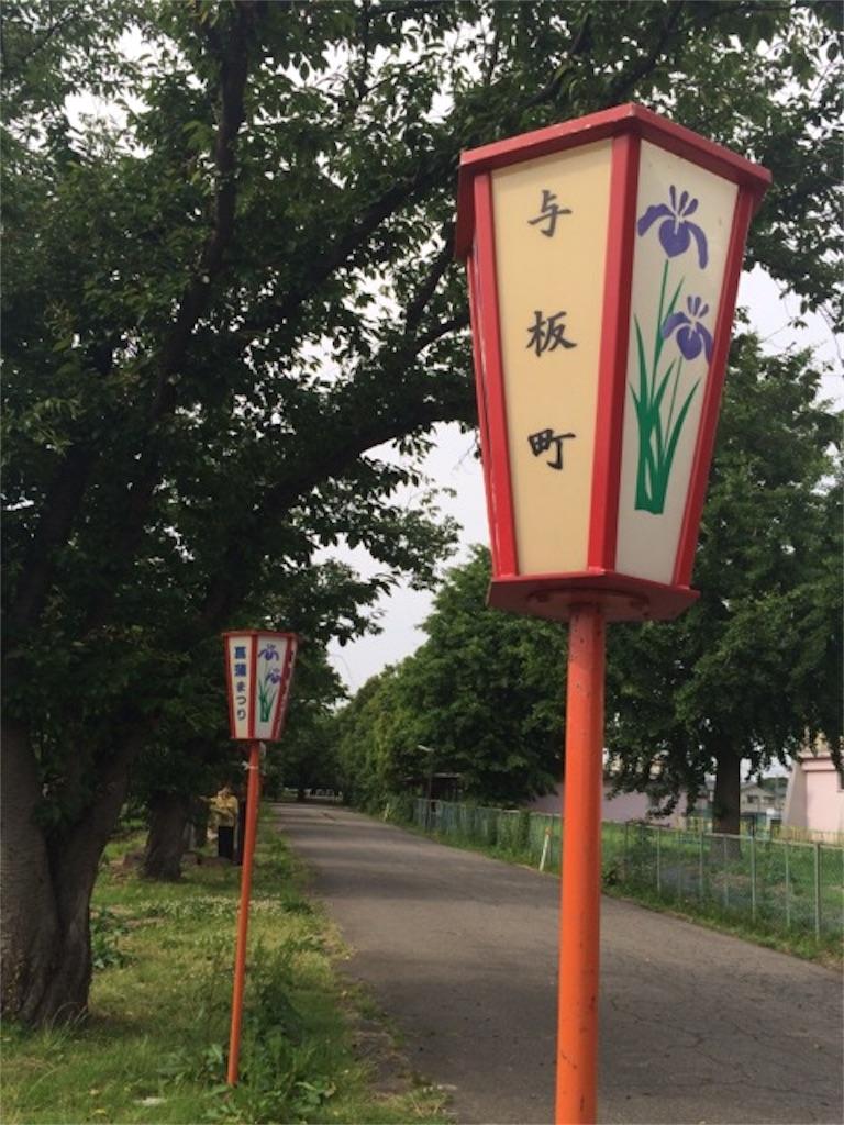 f:id:yururiururi:20160616172327j:image
