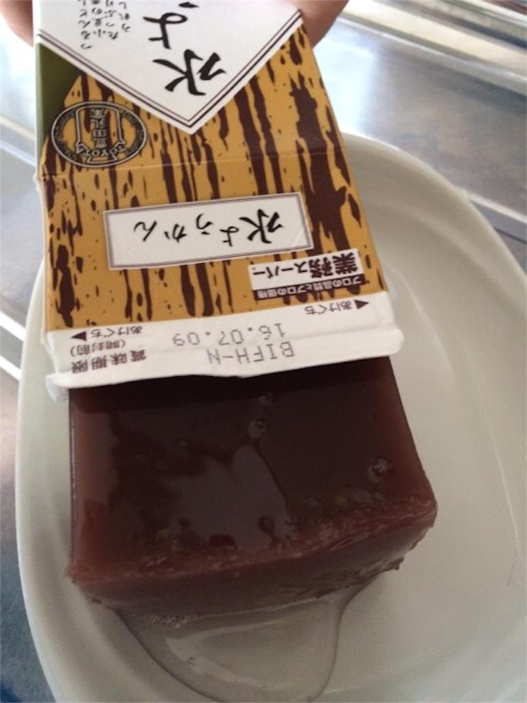 f:id:yururiururi:20160617083314j:image