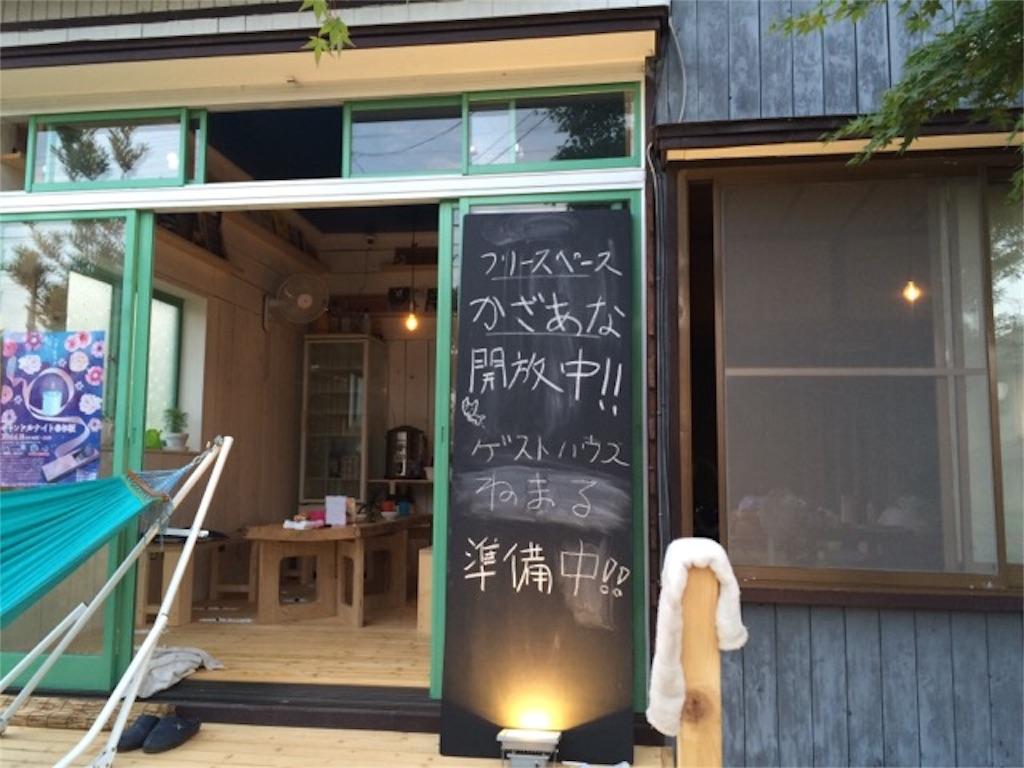 f:id:yururiururi:20160620224954j:image