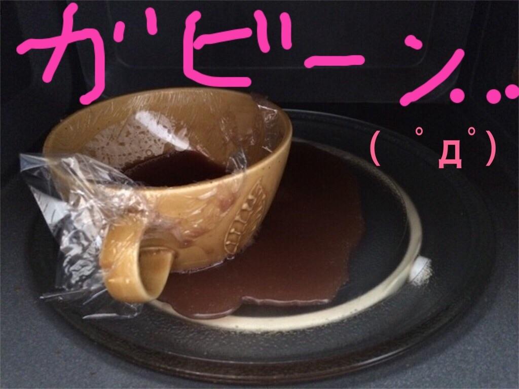 f:id:yururiururi:20160624202938j:image