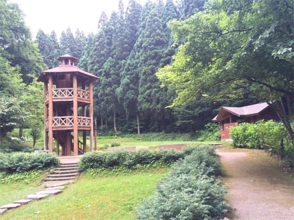 f:id:yururiururi:20160626100042j:image